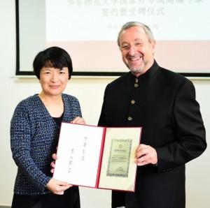 china_prof